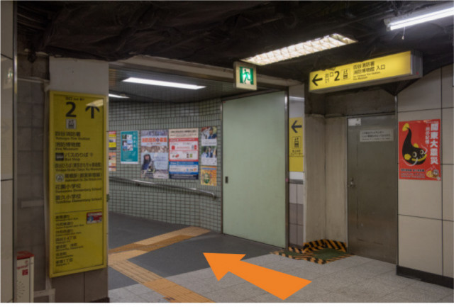 四谷三丁目駅の2番出口